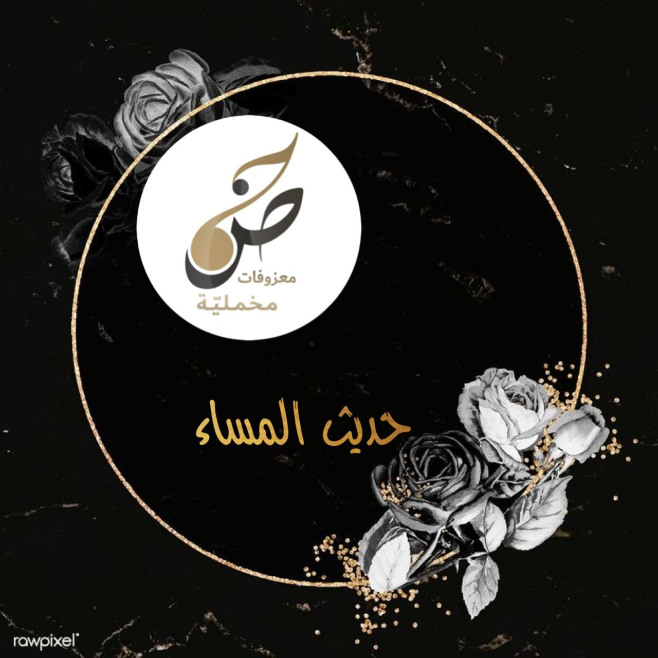 الشاعر:صالح البيروتي
