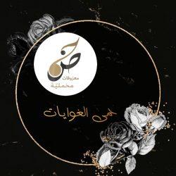 أمسية اليومالعالميللغةالعربية